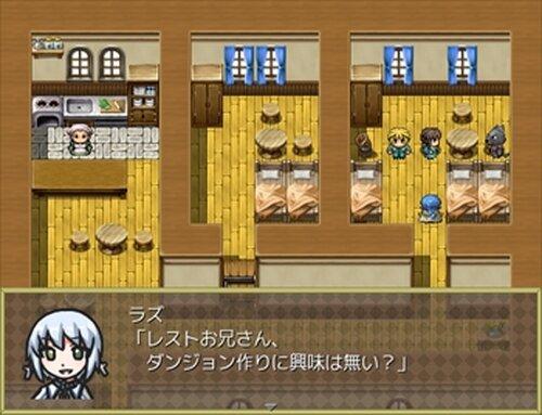 ダンジョンつく~る Game Screen Shot2