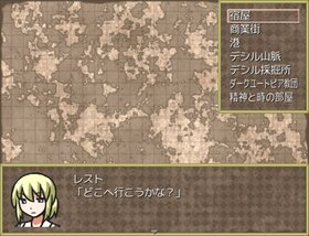 ダンジョンつく~る Game Screen Shot3