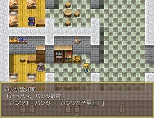 ダンジョンつく~る Game Screen Shot4