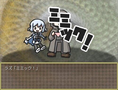 ダンジョンつく~る Game Screen Shots
