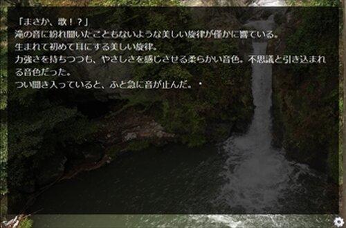 僕の故郷を知ってほしい(体験版) Game Screen Shot2