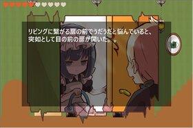 カニバリズム~とある美食家の日記~ Game Screen Shot2