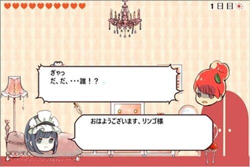 カニバリズム~とある美食家の日記~ Game Screen Shot4