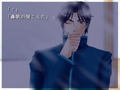 猫楽亭茶話 ~目を閉じたら~ Game Screen Shot1