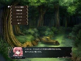 コーネリア戦記2 Game Screen Shot2