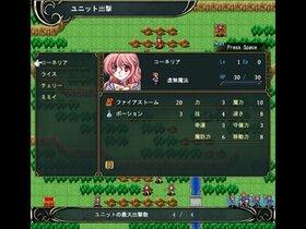 コーネリア戦記2 Game Screen Shot3