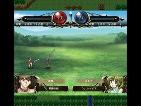 コーネリア戦記2 Game Screen Shot5