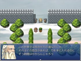 復讐のゴースト Game Screen Shot3