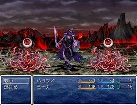 復讐のゴースト Game Screen Shot4