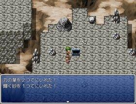 復讐のゴースト Game Screen Shot5