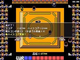 土俵に上がってくる女性に塩を撒いて追い払い国技の伝統を守るゲーム Game Screen Shot4