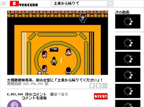 土俵に上がってくる女性に塩を撒いて追い払い国技の伝統を守るゲーム Game Screen Shot5