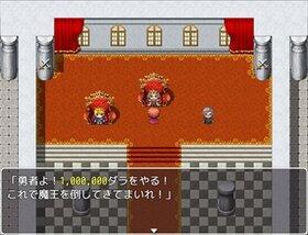 もしRPGで最初に王様がくれるお金が大金だったら Game Screen Shot3