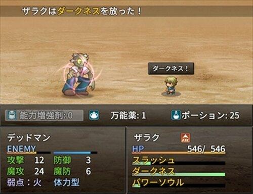 ダンジョン&ミステランド Ⅶ Game Screen Shot1
