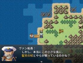 ダンジョン&ミステランド Ⅶ Game Screen Shot2