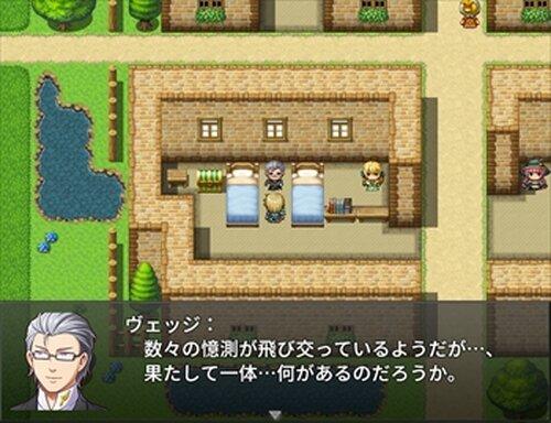 ダンジョン&ミステランド Ⅶ Game Screen Shot3
