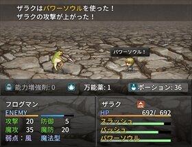 ダンジョン&ミステランド Ⅶ Game Screen Shot5