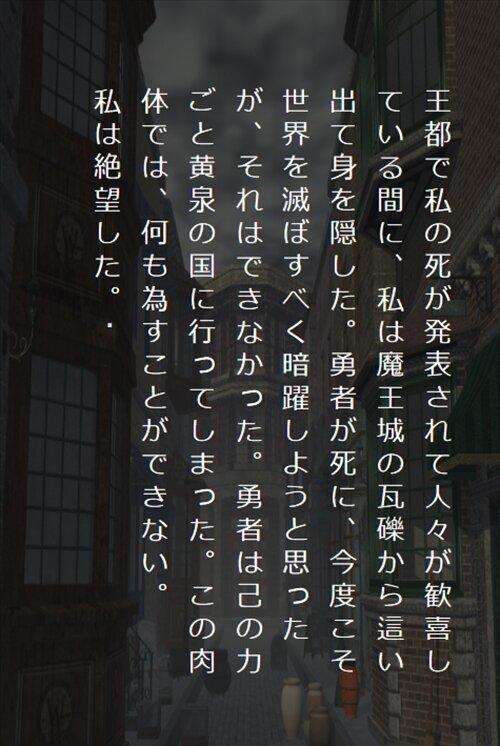 元勇者の憂鬱 Game Screen Shot1