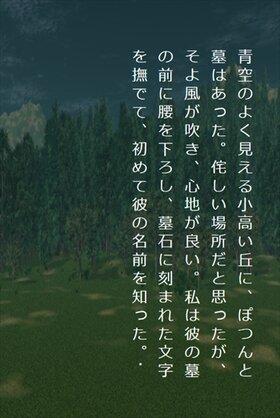 元勇者の憂鬱 Game Screen Shot3