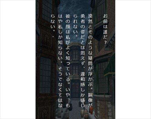 元勇者の憂鬱 Game Screen Shots