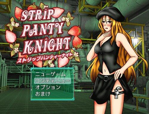 ストリップパンティーナイト Game Screen Shot