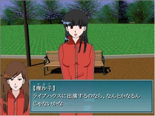 地下アイドルやめますか完成版 Game Screen Shot1