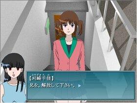 地下アイドルやめますか完成版 Game Screen Shot2