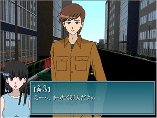 地下アイドルやめますか完成版 Game Screen Shot3