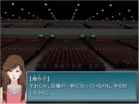 地下アイドルやめますか完成版 Game Screen Shot5