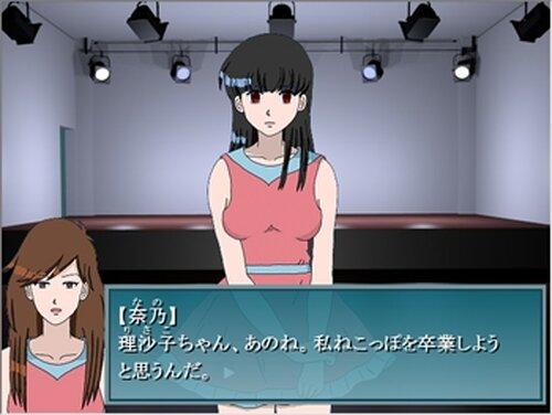 地下アイドルやめますか完成版 Game Screen Shots
