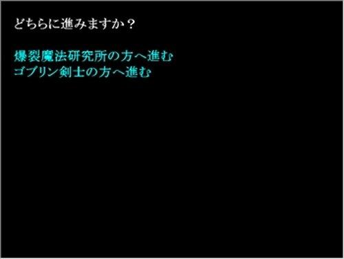 女魔法戦士が魔王城に裸で突入 Game Screen Shot2