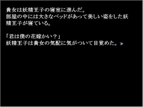 女魔法戦士が魔王城に裸で突入 Game Screen Shot3