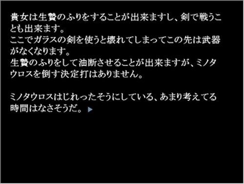 女魔法戦士が魔王城に裸で突入 Game Screen Shots