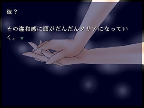 猫楽亭茶話 ~目を閉じたら~ Game Screen Shot2