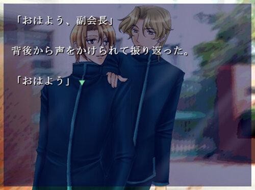 猫楽亭茶話 ~目を閉じたら~ Game Screen Shot3