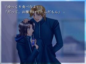 猫楽亭茶話 ~目を閉じたら~ Game Screen Shot4
