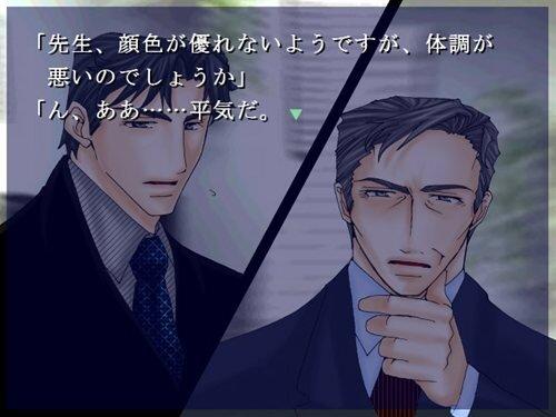 猫楽亭茶話 ~歩き出す道は~ Game Screen Shot1