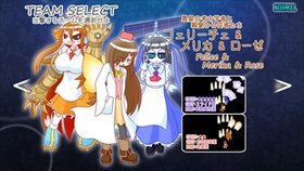 REDNEG 3STARS(レッドネグスリースターズ) Game Screen Shot2