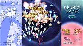 REDNEG 3STARS(レッドネグスリースターズ) Game Screen Shot3