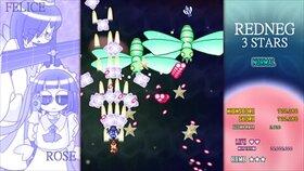 REDNEG 3STARS(レッドネグスリースターズ) Game Screen Shot5