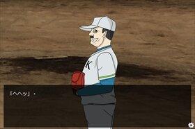【スマホ対応】涙が出るとカキーンとしちゃう!? 野球演劇部プロローグ Game Screen Shot3