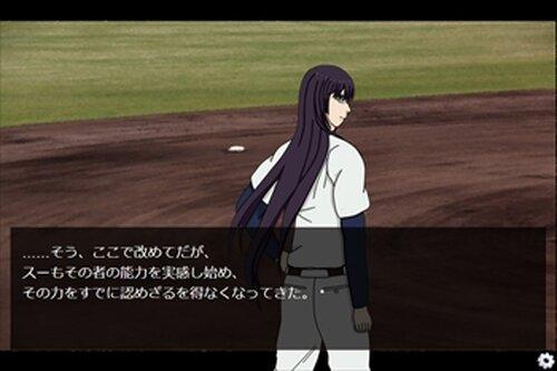 【スマホ対応】涙が出るとカキーンとしちゃう!? 野球演劇部プロローグ Game Screen Shot4