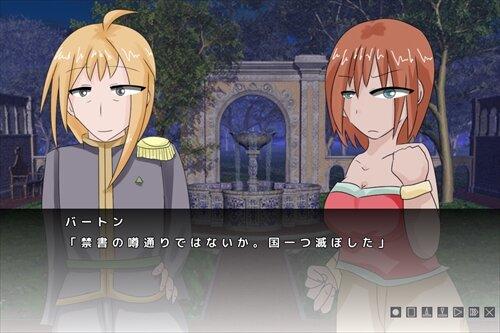 """記録された""""夢物語""""を 拾われた傭兵と領主たちのはじまり Game Screen Shot1"""