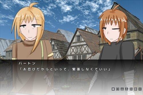 """記録された""""夢物語""""を 拾われた傭兵と領主たちのはじまり Game Screen Shot4"""