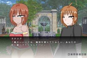 """記録された""""夢物語""""を 拾われた傭兵と領主たちのはじまり Game Screen Shot5"""