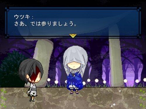 かごめこまどり Game Screen Shot2