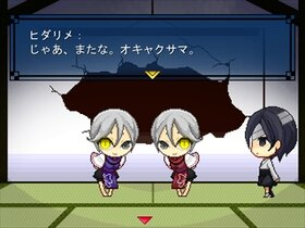 かごめこまどり Game Screen Shot3