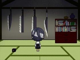 かごめこまどり Game Screen Shot5