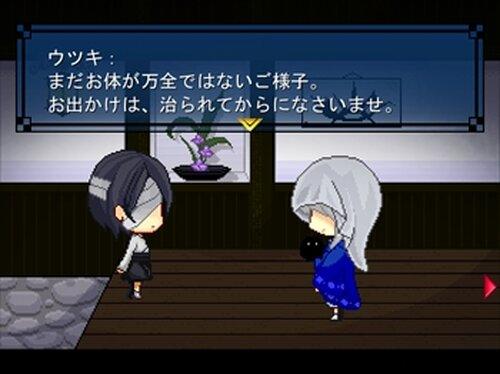かごめこまどり Game Screen Shots