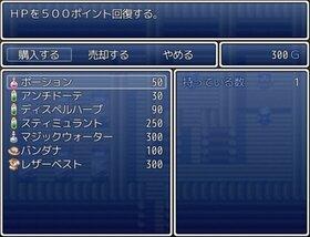 a0 Game Screen Shot4